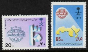 Saudi Arabia 848-9 MNH Map, Arab Postal Union