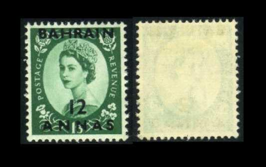 Bahrain #102 Queen Elizabeth II, Unused (7.75)