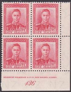 NEW ZEALAND GVI 1½d red plate block # 136 MNH...............................4143