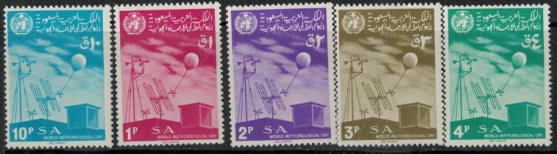 Saudi Arabia 1967 SC 456-460 MNH Set SCV $28.00