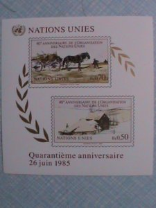 1985 THE 40TH ANNIVERSARY OF UNITED NATIONS S/S
