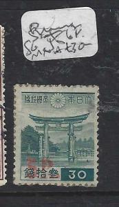 BURMA JAPANESE OCCUPATION  (P0905B) ON JAPAN SHOWA 5R/30 SGJ56F INTERLEAVING MNH
