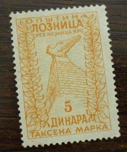 Yugoslavia Serbia LOZNICA Local Revenue Stamp 5 Dinara  CX12