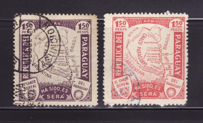 Paraguay 323-324 Set U Map of Paraguay (C)