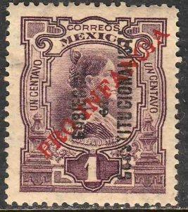 MEXICO RA13, 1¢ Postal Tax. UNUSED, HINGED, OG. F-VF..