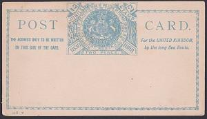 NEW SOUTH WALES 1888 2d Stamp Jubilee commem postcard unused...............53757