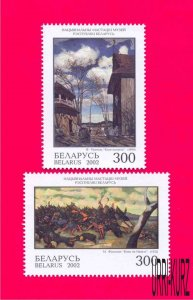 BELARUS 2002 Art Paintings from National Museum 2v Sc455-456 Mi474-475 MNH