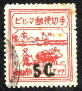Burma Sc# 2N3 Used overprint 1942 5c 5c on 1a Japanese Occupation