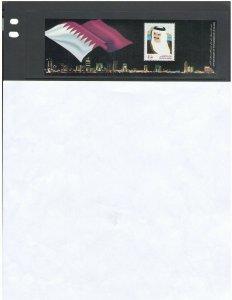 QATAR: Sc. 999 / **SHEIKH ACCESSION-10th ANNIV / SHEET / MNH.