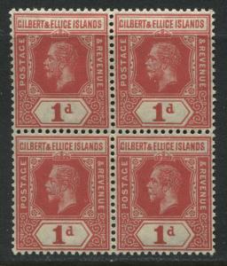 Gilbert & Ellice Islands 1915 1d scarlet block of 4 unmounted mint NH