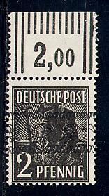 Germany Deutsche Post Scott # 600, mint nh, variation