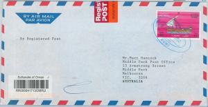 64575  -  OMAN - POSTAL HISTORY -  LARGE COVER to AUSTRALIA 2002 - BOAT