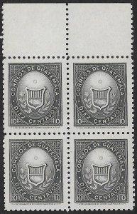 GUATEMALA 1963-66 10c Slate 1871 Stamp Issue BLOCK OF 4 Scott No. 388 MNH