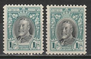 SOUTHERN RHODESIA 1931 KGV FIELD MARSHALL 1/- PERF 11.5 AND PERF 12