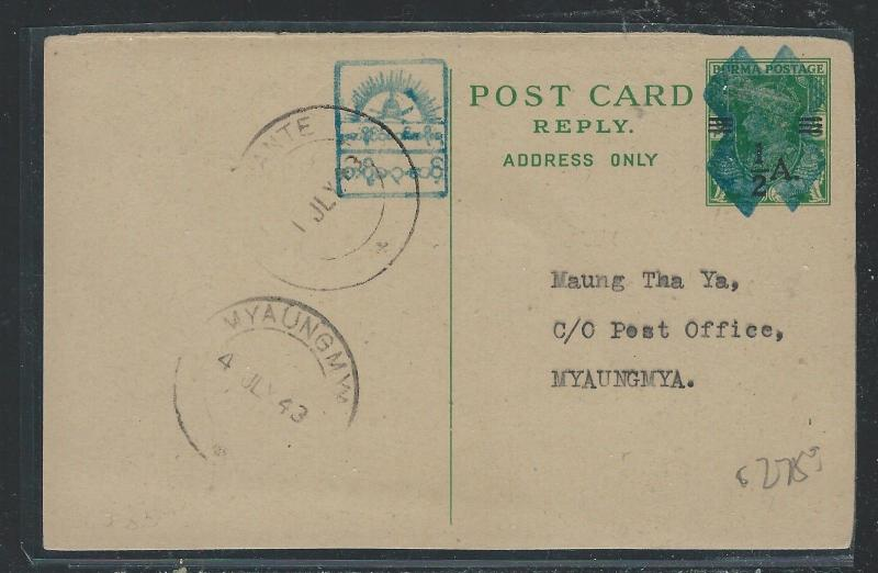 BURMA JAPANESE OCCUPATION (P0712B) KGVI 1/2A/9P PSC TWANTE TO MYAUNGMWA 1943