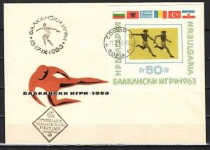 Bulgaria, Scott cat. 1288a. Women`s Relay Race s/sheet. First day cover. ^