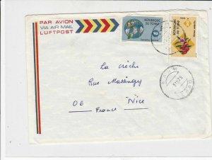 republique de haute-volta 1975 flowers airmail stamps cover ref 20191