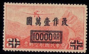 PRC - China 1949 Airmail West Szechwan 10000 Overprint On a 30 junkers  VF