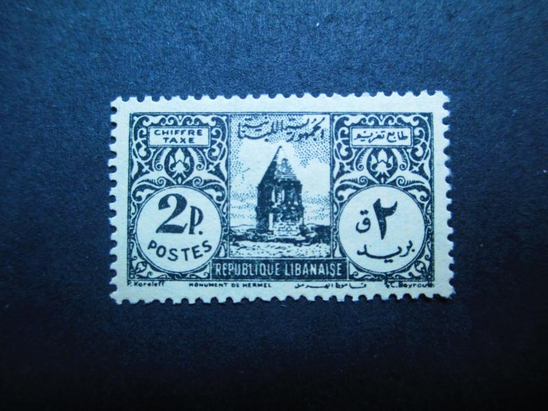 Lebanon #J54  Mint Hinged - WDWPhilatelic