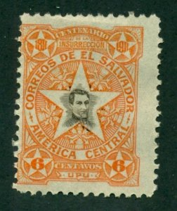 El Salvador 1911 #392 MH SCV (2020) = $0.25