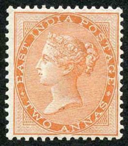 INDIA SG63 2a Brown-orange Elephant Wmk M/M Very Fresh