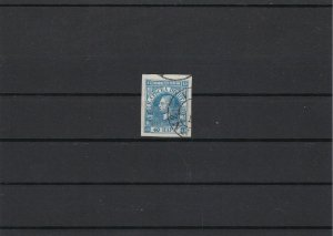 Serbia 1866 40 Para Imperf Stamp possible forgery Ref 29685