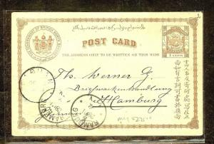 NORTH BORNEO (P1106B) PSC 3C 1892 TO GERMANY WITH LONG MSG FROM SANDAKAN VIA LAB