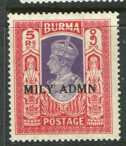 BURMA; 1945 early GVI MILY ADMIN issue fine Mint hinged 5R. value