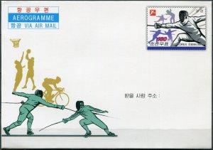 Korea 2009. Sports (Mint) Aerogram