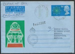 GB ITALY 1969 aerogramme NAPLES PAQUEBOT -  SS Orcades ship cachet.........47963