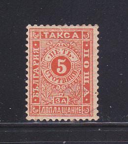 Bulgaria J15 MHR Postage Due Stamp SCV $20.00