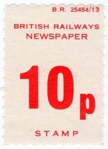(I.B) British Railways Board : Newspapers 10p