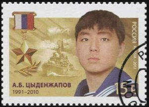 Russia. 2012. Heroes of the Russian Federation - A.B. Tsydenzhapov (CTO) Stamp