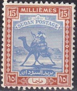 Sudan #85  MNH CV $6.00 (A18477)