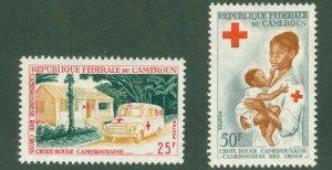 CAMEROUN 413-14 MH CV$ 3.15 BIN$ 1.55