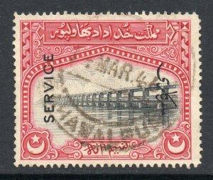 Bahawalpur 1945 KGVI Official ½a Panjnad Weir SG O14 used