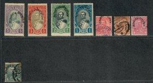 Albania Sc#227//237 M+U/LH/F-VF, Cv. $23.75