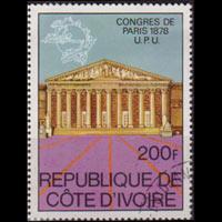 IVORY COAST 1978 - Scott# 485 UPU Conf. Set of 1 Used