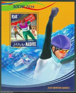 MALDIVES  2014 SOCHI WINTER OLYMPIC GAMES  S/S  MINT NH
