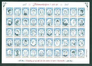 Denmark. Christmas Seal 2012 Unfolded Sheet Mnh. Self-Adhesive. Children