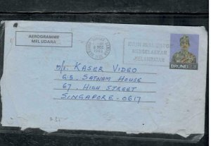 BRUNEI COVER (P1608B)  1983  35C AEROGRAM BANDAR SERI BEGAWAN TO SINGAPORE