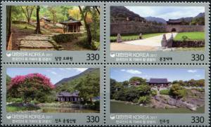 South Korea. 2017. Must-visit Tourist Destinations for Koreans (MNH OG) Block