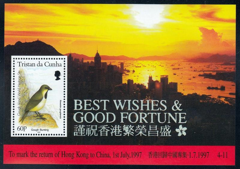 Tristan Da Cunha #587a Bird, Hong Kong to China, SS. MNH