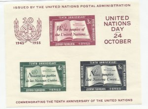 United Nations 38 3c 4c 8c SS MNH VF