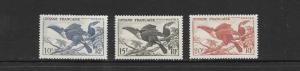 BIRDS - FRENCH GUYANA #204-206
