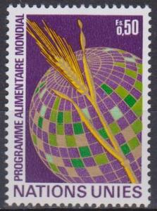 UN  Geneva #17  MNH VF (B5627)