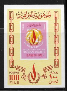 IRAQ, 484A , MNH, S.S, INTL. YEAR OF HUMAN RIGHTS