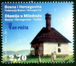 TURKEY / BOSNIA&HERZEGOVINA 2018 -  JOINT STAMP (BOSNIA VERSION), MNH