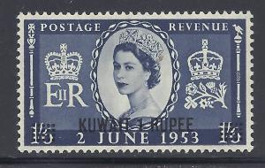 Kuwait # 116 MNH - 1953 Surcharged Coronation Issue