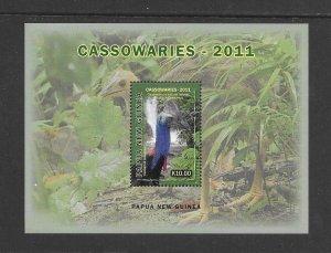 BIRDS - PAPUA NEW GUINEA #1579   CASSOWARIES  MNH